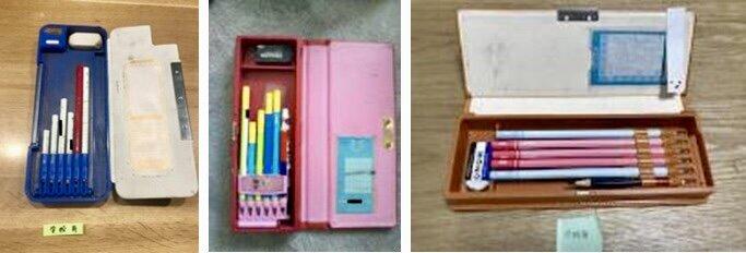 小学生 筆箱
