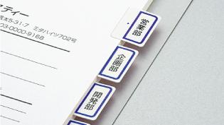 https://www.kokuyo-st.co.jp/stationery/hakadori/tackindex/img/hard_br_img01.jpg