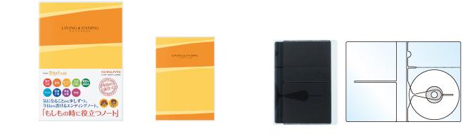 大切なデータを入れたCDや写真を収容できるディスクケース付き ※ディスクは付属しておりません。