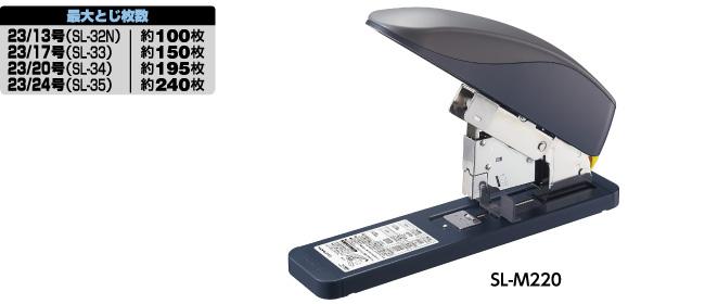 SL-M220