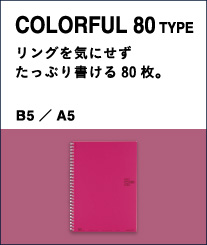 COLORFUL 80