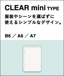 CLEAR mini